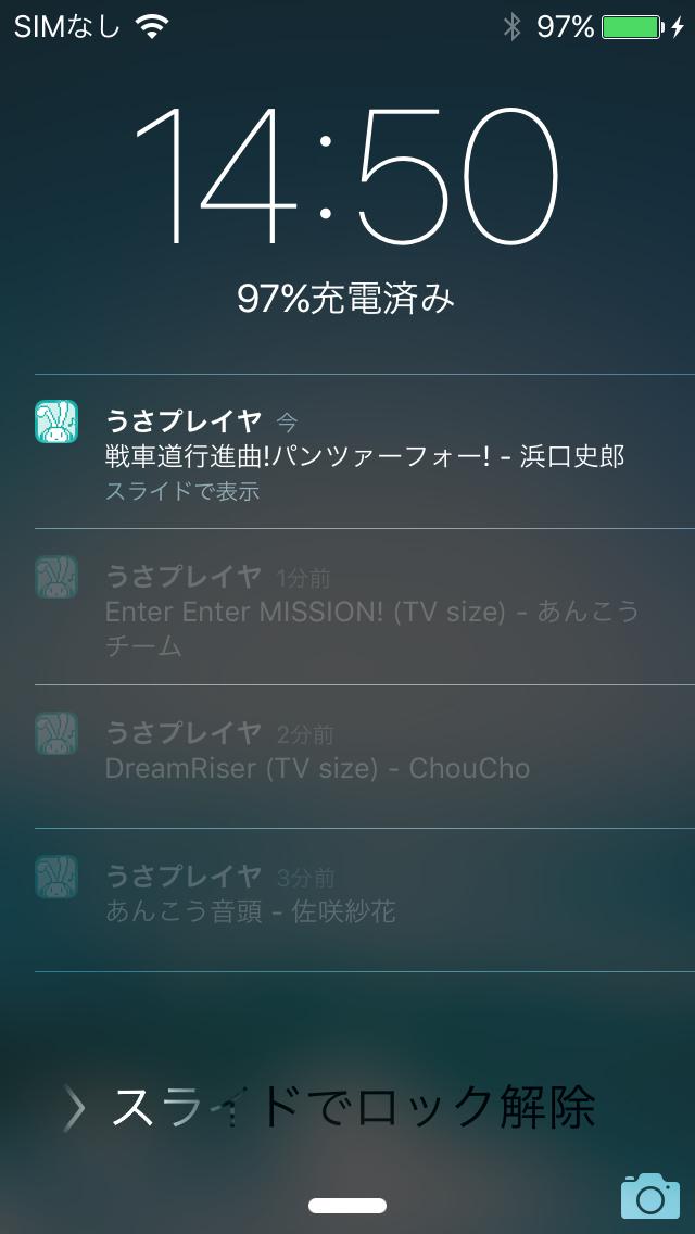iOS通知
